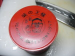 中華調味料1.JPG