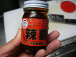 中華調味料5.JPG